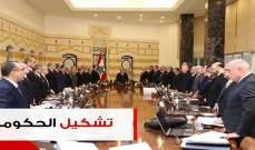 لقاءات الحريري المكثفة: هل حسمت الجدل الحكومي حول الحقائب وأصحابها؟
