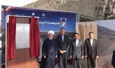 روحاني: سنتجاوز الأيام الصعبة بهمة الشعب والقطاع الصحي