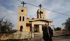 رابطة النواب السابقين دعت لعقد قمة روحية اسلامية مسيحية