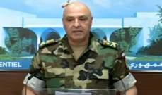 """أوساط سياسية لـ""""الراي"""": زيارة قائد الجيس الى السعودية تؤكد حرص المملكة على دعم لبنان"""