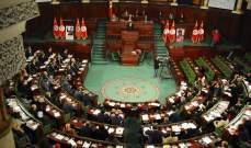 البرلمان التونسي: التطبيع الإماراتي مع إسرائيل يعتبر تعديا على حقوق الفلسطينيين