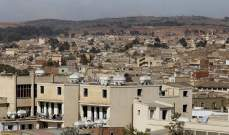خارجية أميركا:وقوع 6 انفجارات في العاصمة الإريترية أسمرة