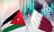 تعيين زيد اللوزي سفيرا جديدا للأردن لدى قطر بعد انقطاع دام عامين