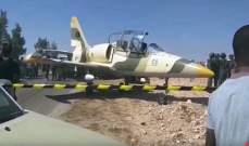سلطات شرق ليبيا أعلنت تبعية الطائرة الحربية التي حطت في تونس لقوات حفتر