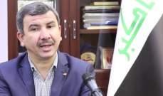 وزير النفط العراقي: اتفقنا مع لبنان على عدم تسديد مستحقات النفط العراقي بالدولار وإنما على شكل خدمات