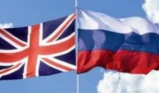 سفارة بريطانيا بموسكو:روسيا تنشر الأكاذيب والمعلومات المضللة بقضية سكريبال