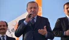 أردوغان: هناك من يحاول منعنا من الحصول على سلاح نووي