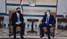 """""""مستقبل ويب"""": حسان دياب سيزور سعد الحريري بعد ظهر اليوم"""