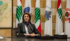 الوزيرة الحسن: اريد أن اقدم نموذجاً في الاصلاح وخدمة الشعب