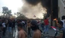 القوات العراقية حاولت تفريق محتجين تظاهروا ببغداد للمطالبة بالخدمات وفرص العمل
