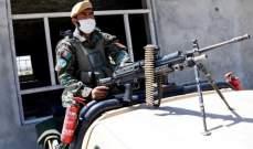 تسليم قاعدة عسكرية أميركية في كابل للقوات الأفغانية