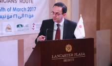 كيدانيان: يجب اتخاذ اجراءات سريعة للتخفيف من وطأة الزحمة في مطار بيروت
