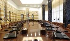 """مصادر الـMTV: حزب الله يصر على """"الصحة"""" وجنبلاط قد لا يُعطى إلا حقيبة واحدة بالحكومة"""