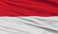 الشرطة الإندونيسية أوقفت قائدا إسلاميا لدوره في اعتداءات بالي عام 2002