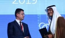 وزير الطاقة الروسي أبلغ نظيره السعودي بضرورة مواصلة التعاون