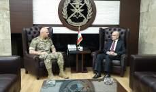 قائد الجيش التقى نصري خوري ووفدا من جمعية أمراض الكلى للأطفال وآخر من