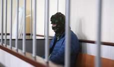 اعتقال مساعد مسؤول روسي رفيع بتهمة الخيانة العظمى