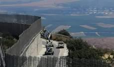 النشرة: قوة إسرائيلية تفقدت الجدار العازل بين تلال العديسة ومستعمرة المطلة
