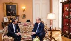 أول سفير لبناني لدى إمارة موناكو يقدّم أوراق اعتماده سفيراً فوق العادة