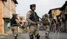 سلطات الهند ستلغي تحذير السفر إلى كشمير يوم الخميس