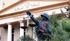 المحكمة العسكرية أصدرت أحكاما على مجموعتين ينتمي أفرادها لتنظيم داعش