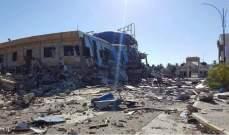 مقتل شخصين واصابة طفل بانفجار عبوة شمال شرقي ديالي العراقية