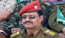 نائب المتحدث باسم الجيش اليمني حذر الإمارات من الاستمرار بمشاركتها بالحرب ضد شعبنا