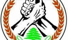 هيئة أبناء العرقوب: تحرير مزارع شبعا وتلال كفرشوبا من المسلمات الوطنية