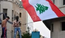 ازدياد اعداد المتظاهرين في وسط بيروت واستمرار المواجهات مع القوى الامنية