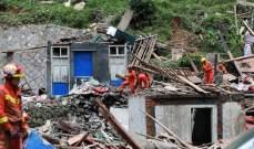 """ارتفاع عدد قتلى الإعصار """"ليكيما"""" في شرق الصين إلى 44"""
