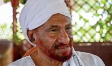 الصادق المهدي: السودان يعيش مرحلة خطيرة جدا وما كان للثورة أن تنجح لولا تجاوب المجلس العسكري