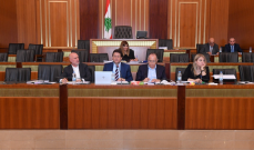 بدء اجتماع لجنة المال والموازنة برئاسة النائب ابراهيم كنعان