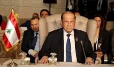 الجمهورية: عون بحث مع غطاس خوري في التعيينات الادارية والمواقف منها