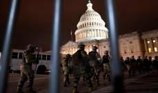 تعبئة 15 ألفاً من قوات الحرس الوطني الأميركي لتأمين تنصيب بايدن