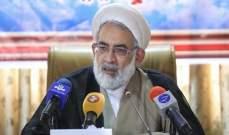 المدعي العام الايراني: نتابع الهجوم الارهابي الاميركي قانونياً في الاوساط الدولية