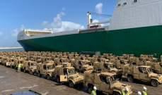 خارجية بريطانيا: أهدينا جيش لبنان 100 لاندروفر كهدية لمساعدته بحماية حدوده مع سوريا