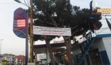 عشائر وعائلات بعلبك الهرمل: نستنكر الحملة الممنهجة التي تعرض لها العميد الركن محمد الحسيني