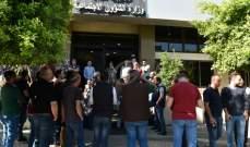 اعتصام امام وزارة الشؤون الاجتماعية طالب بتأمين العائلات الفقيرة في فترة الاقفال