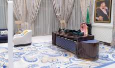 مجلس الوزراء السعودي: نؤكد رفض بلدنا القاطع للإرهاب بصوره وأشكاله كافة