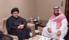 المتحدث بإسم الصدر:محمد بن سلمان اعترف بوجود أخطاء بالإدارة السعودية السابقة
