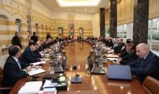 تعيين محمد مكاوي محافظا لجبل لبنان وكمال ابو جودة للبقاع وسليمان بالتصرف