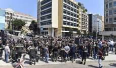 متطوعون في الدفاع المدني يعتصمون في رياض الصلح