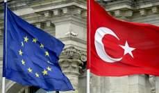 الاتحاد الأوروبي: بدأنا بمراجعة الاتفاق الموقع مع تركيا بشأن اللاجئين