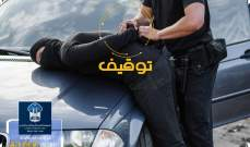 قوى الأمن: توقيف 103 مطلوبين بجرائم مختلفة وضبط 1000 ومخالفتي سرعة زائدة أمس