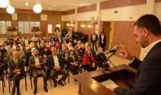 لجنة اهالي المخطوفين والمفقودين نظمت معرضا بذكرى الحرب في بلدية صيدا