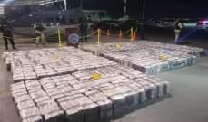 شرطة كوستاريكا صادرت 5 أطنان كوكايين متجهة لهولندا تقدر قيمتها السوقية بـ136 مليون دولار