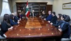 الرئيس عون: نواصل العمل على مكافحة الفساد ومنع الرشاوى وهدر المال العام