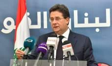 كنعان: الكلام مع سوريا هو للمصلحة الوطنية ونريد قلب الطاولة على الفساد