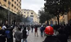 قوات مكافحة الشغب تحاول إبعاد المتظاهرين من محيط مجلس النواب وتستخدم الغاز المسيل للدموع