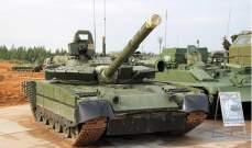 القوات البرية الروسية تسلمت دفعة جديدة من دبابات